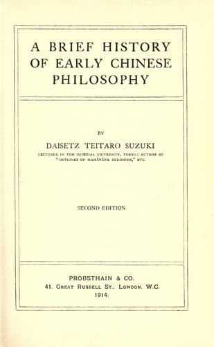A brief history of early Chinese philosophy.